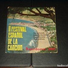 Discos de vinilo: II FESTIVAL DE LA CANCION DE BENIDORM EP COMUNICANDO+3. Lote 223824353