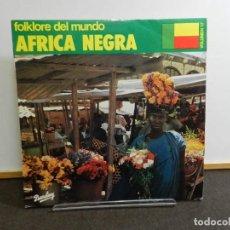Discos de vinilo: DISCO VINILO LP. VARIOS - FOLKLORE DEL MUNDO. ÁFRICA NEGRA VOL. 17. EDICIÓN ESPAÑA. 33 RPM.. Lote 223838206