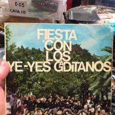 Disques de vinyle: CARPETA SIN DISCO SINGLES - FIESTA CON LOS YEYES GADITANOS - CARNAVAL DE CADIZ. Lote 223924626