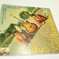 Discos de vinilo: SINGLE AZUL DÚO DINÁMICO FIRMADO LAS HOJAS VERDES. POESÍA EN MOVIMIENTO. ALA HULA ROCK. SÓLO PARA MÍ. Lote 224015281