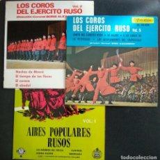 Discos de vinilo: LOTE VINILOS (IMPECABLES) LOS COROS DEL EJERCITO RUSO VOL. 2 Y 5 / AIRES POPULARES RUSOS. Lote 224034236