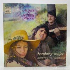 Discos de vinilo: ALICIA & NUBES GRISES - HOMBRE Y MUJER - MERY WO WO (PRUEBALO) - EMI REGAL - J006-20612 - 1970. Lote 224043052