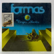 Discos de vinilo: FORMAS - LARGOS SUEÑOS - AHI ABAJO LA TIERRA - SOLEA - SURCOSUR - SSS-5004 1981. Lote 224054107