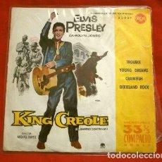 Discos de vinilo: ELVIS PRESLEY (EP 33 RPM 1961) KING CREOLE BSO DEL FILM USA 1958 - TROUBLE, CRAWFISH, DIXIELAND ROCK. Lote 224140163