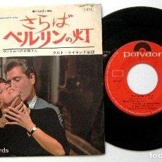 Discos de vinilo: KURT RAIMOND & HIS ORCHESTRA - CONSPIRACIÓN EN BERLÍN - SINGLE POLYDOR 1967 JAPAN BPY. Lote 224161485