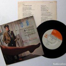 Discos de vinilo: SIMON & GARFUNKEL - THE GRADUATE (EL GRADUADO) - EP CBS/SONY 1973 JAPAN BPY. Lote 224181763