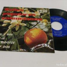 Discos de vinilo: REGIONAL - BAILES POPULARES VALENCIANOS / EL U Y DOS + 3 (EP 1967). Lote 224227175