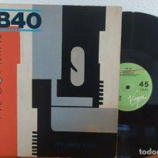 "Discos de vinilo: MAXI-SINGLE UB40 12"" I'VE GOT MINE. Lote 224271093"