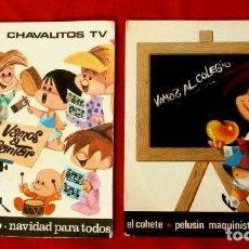 Discos de vinilo: LOS CHAVALITOS TV (2 EPS 1965) VAMOS AL COLEGIO Y A CANTAR (VILLANCICOS) CLEO, TETE, PELUSIN .... Lote 224312035