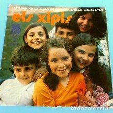 Discos de vinilo: ELS XIPIS (EP. 1971) XEPI, XEPI, XIP, XIP - L'ESQUIMAL - ESTRELLA ERRANT - EL PARC DEL MEU BARRI. Lote 224313386