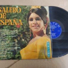 Discos de vinilo: MM DISCO DE VINILO - SALERO DE ESPAÑA. Lote 224387777