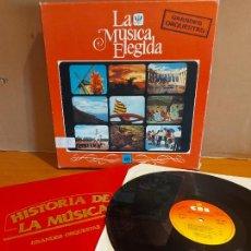 Discos de vinilo: OCASIÓN !! LA MÚSICA ELEGIDA / GRANDES ORQUESTAS / CAJA-ÁLBUM / 4 VINILOS + LIBRETO 94 PAGS / LUJO.. Lote 224438985