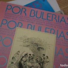 Discos de vinilo: GRABACIONES HISTÓRICAS DEL FLAMENCO. Lote 224455211