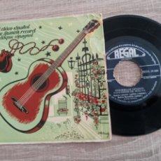 Discos de vinilo: EL DISCO ESPAÑOL .EP .ROSARIO Y ANTONIO.MANOLO MANZANILLA. Lote 224469867