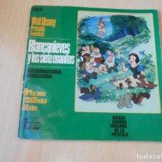 Discos de vinilo: WALT DISNEY - BLANCANIEVES Y LOS 7 ENANITOS -, EP, CUENTO CASTELLANO + 3, AÑO 1967. Lote 224475620