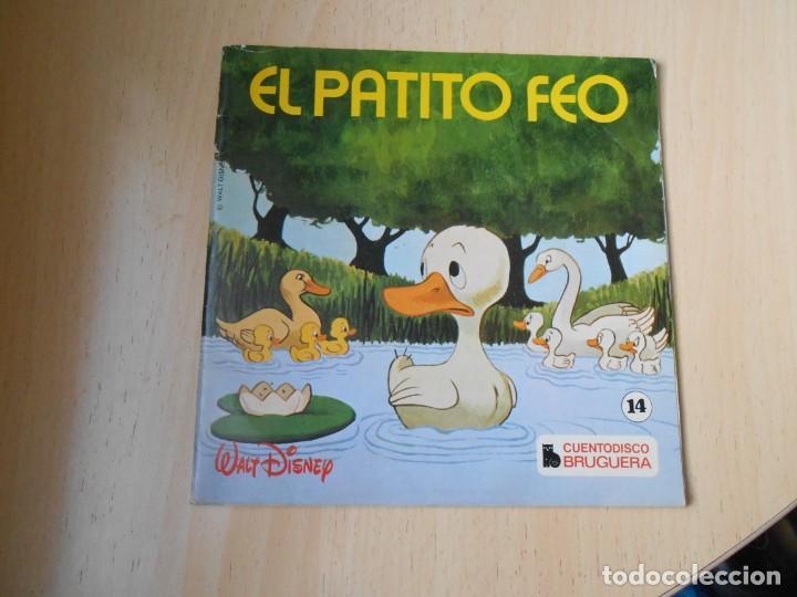 CUENTODISCO BRUGUERA - WALT DISNEY -, EP, EL PATITO FEO + 2, AÑO 1972 (Música - Discos de Vinilo - EPs - Música Infantil)