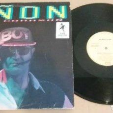 Discos de vinilo: AÑON / DIME CORAZON / MAXI-SINGLE 12 INCH. Lote 224492542