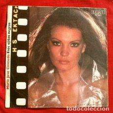 Discos de vinilo: MARIA JOSE CANTUDO (SINGLE 1977) DESNUDAME -ESOS OJITOS NEGROS (ACTRIZ Y VEDETTE PROD. RAMÓN ARCUSA). Lote 224505997
