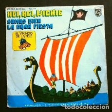 Discos de vinilo: WICKIE EL VIKINGO (SINGLE 1975) HEI, HEI, WICKIE - SOMOS CIEN - LA GRAN FIESTA (DE LA SERIE DE T.V.). Lote 224516667