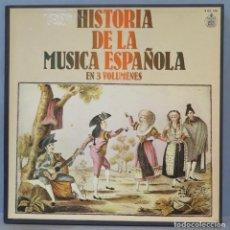 Discos de vinilo: CAJA LP. HISTORIA DE LA MÚSICA ESPAÑOLA EN 3 VOLÚMENES. Lote 224528707