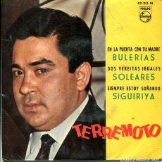 Discos de vinil: TERREMOTO / EN LA PUERTA CON TU MADRE / DOS VEREITAS IGUALES + 1 (EP 1958). Lote 224563363