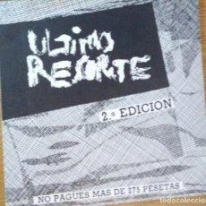 Discos de vinilo: ÚLTIMO RESORTE: SEGUNDA EDICIÓN, 1982. Lote 224578981