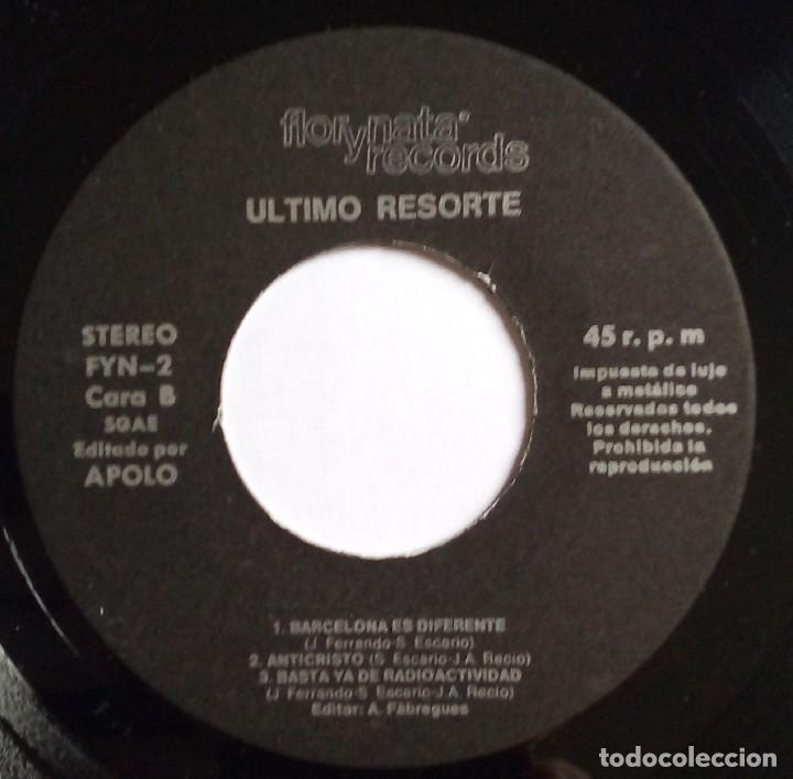 Discos de vinilo: Último Resorte: Segunda edición, 1982 - Foto 5 - 224578981