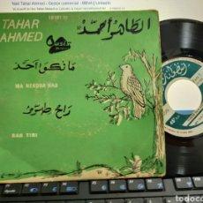 Discos de vinilo: TAHAR BEN AHMED SINGLE MA NEKOUA HAS FRANCIA. Lote 224583365