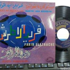 Discos de vinilo: FARID EL ATRACHE EP QOULILI IH AQUOLLAK + 3 LIBANO. Lote 224588653