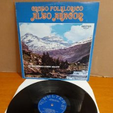 Discos de vinilo: GRUPO FOLKLÓRICO ALTO ARAGÓN-JACA / EN RECUERDO A UNOS VALLES / LP - BELTER-1980 / MBC. ***/***. Lote 224597565