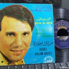 Discos de vinilo: ABDEL HALIM HAFEZ EP EL HELOU HAYATI + 2 LIBANO. Lote 224597821