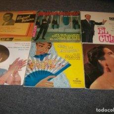 Disques de vinyle: LOTE ESPECIAL DE FLAMENCO - MUY ANTGUOS - CON FARINA, LA PAQUERA , EL CULATA, MANOLO ESCOBAR ..ETC. Lote 224598320