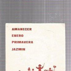 Discos de vinilo: MESIE BATO AMANECER. Lote 224602223