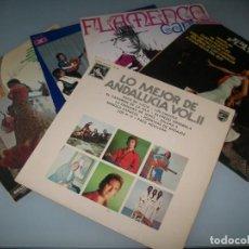 Discos de vinilo: LOTE DE 5 LP´S DE FLAMENCO - RECOPILATORIOS - TODOS LOS PALOS ..CHELE, FOSFORITO.. ETC. Lote 224603876