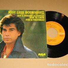Discos de vinilo: JOSE LUIS RODRIGUEZ (EL PUMA) - VOY A PERDER LA CABEZA POR TU AMOR - SINGLE - 1982. Lote 224610032