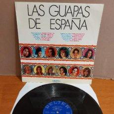 Discos de vinilo: LAS GUAPAS DE ESPAÑA / VARIAS ARTISTAS / LP - BELTER-1971 / MBC. ***/***. Lote 224637851