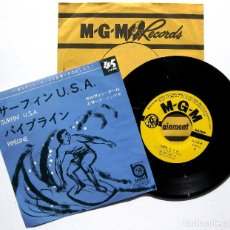 Discos de vinilo: CALVIN COOL & THE SURF KNOBS - SURFIN' U.S.A. - SINGLE MGM RECORDS 1964 JAPAN BPY. Lote 224649996