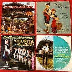Discos de vinilo: ASTURIAS (LOTE 4 EPS. AÑOS 60) CANCIONES ASTURIANAS- JOSE NORIEGA, MARGARITA BLANCO, PURIFIC. RIVAS. Lote 224655900