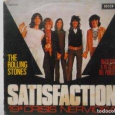 Discos de vinilo: THE ROLLING STONES-SATISFACTION-ORIGINAL ESPAÑOL. Lote 224656883