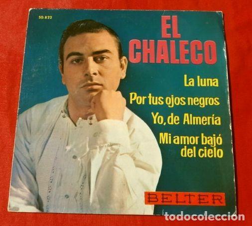 EL CHALECO (EP.1962) CON EL TRIO FESTIVAL (RARO DIFICIL) LA LUNA, YO DE ALMERIA, POR TUS OJOS NEGROS (Música - Discos de Vinilo - EPs - Flamenco, Canción española y Cuplé)