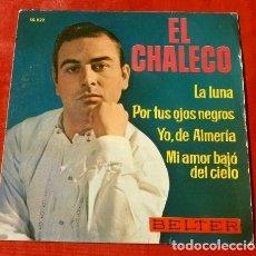 Discos de vinilo: EL CHALECO (EP.1962) CON EL TRIO FESTIVAL (RARO DIFICIL) LA LUNA, YO DE ALMERIA, POR TUS OJOS NEGROS. Lote 224656966