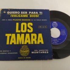 Discos de vinilo: MM DISCO DE VINILO - PUCHO BOEDO DE LOS TAMARA - QUIERO SER PARA TI. Lote 224657283
