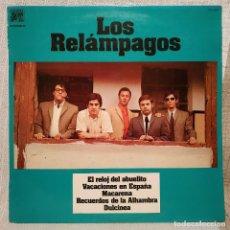 Discos de vinilo: LOS RELAMPAGOS - LP CAUDAL DEL AÑO 1977 - RARISIMA EDICION - EN MUY BUEN ESTADO. Lote 224659012