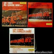 Discos de vinilo: COROS DEL EJERCITO RUSO (LOTE 3 EPS 1965-66) (BUEN ESTADO) DIR. BORIS ALEXANDROV - CU - VOLGA. Lote 224661393