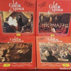 Discos de vinilo: LA GRAN MÚSICA / 4 ESTUCHES CON UN TOTAL DE 16 VINILOS + 4 LIBRETOS / EN CALIDAD LUJO / OCASIÓN !!. Lote 224705311