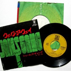 Discos de vinilo: JAMES GANG - WALK AWAY - SINGLE ABC RECORDS 1971 JAPAN (EDICIÓN JAPONESA) BPY. Lote 224760283