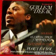 Discos de vinilo: GUILLEM D'EFAK (EP. 1966) 1ºPREMI FESTA DE LA CANÇO CATALANA - PLOU I FA SOL / LES ILLES (EN CATALÀ). Lote 224761128