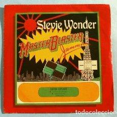 Discos de vinilo: STEVIE WONDER (SINGLE 1980) MASTER BLASTER JAMMIN - MASTER BLASTER VERSION DUB. Lote 224796676