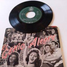 "Disques de vinyle: MARUJITA DIAZ EL GENIO ALEGRE DISCO VINILO EP 7"". 1957. HISPAVOX. HH 1712.. Lote 224815872"