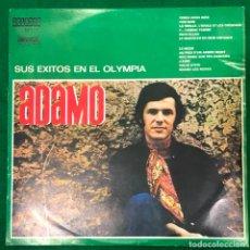 Disques de vinyle: ADAMA - SUS ÉXITOS EN EL OLYMPIA - LP 1970 RF-8820. Lote 224826275